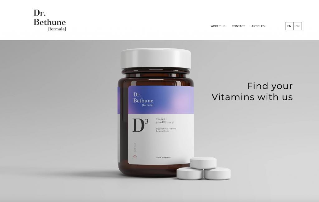 加拿大|8种方法提升医疗保健品网站的信任度和销量